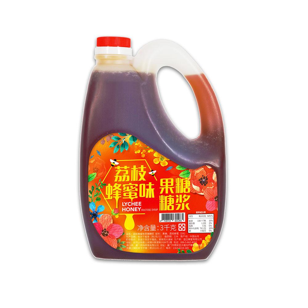 調和荔枝蜂蜜糖漿
