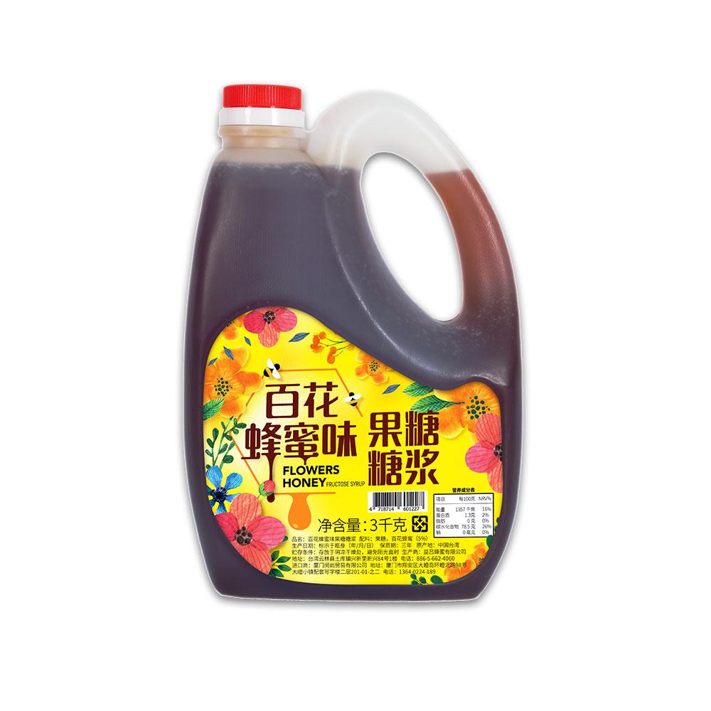 調和蜂蜜糖漿