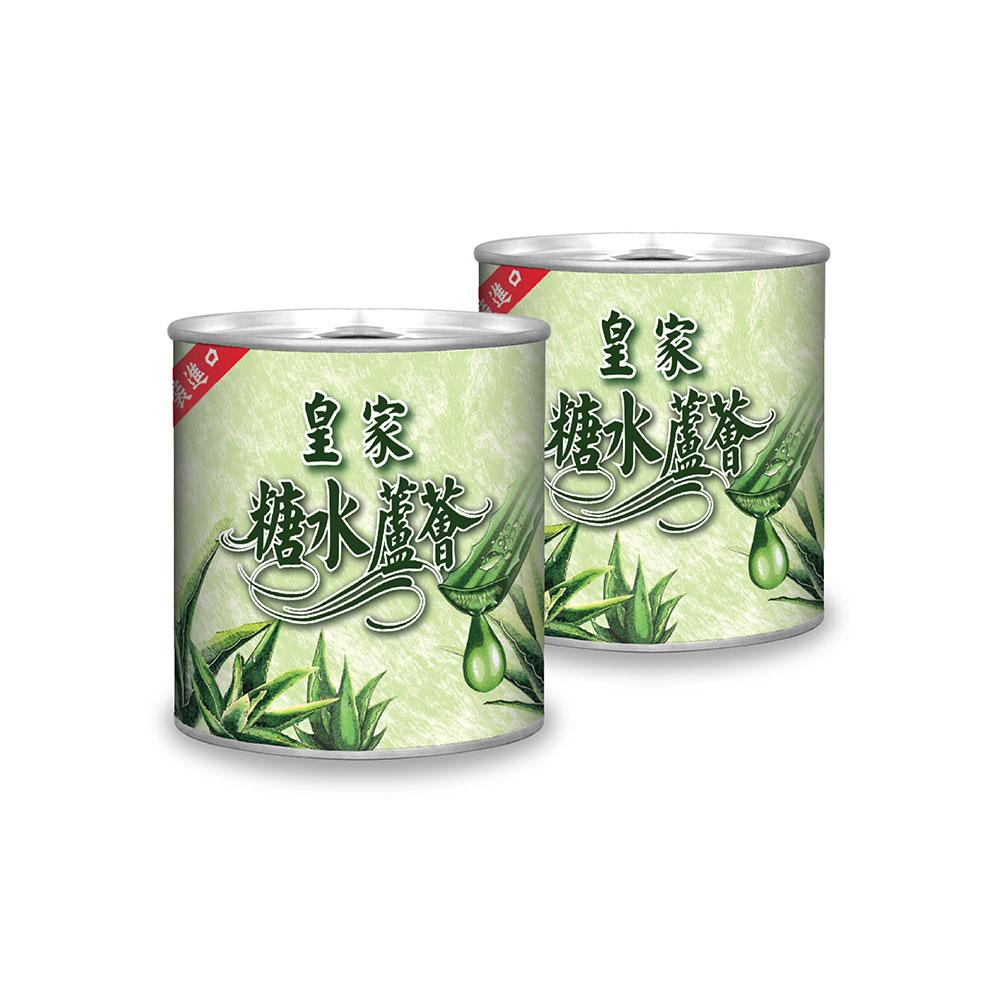 皇家糖水蘆薈